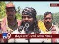 Jyothi Raj Alias 'Kothi Rama' Rescued After He Went Missing at Jog Falls