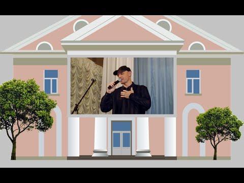 Клип Андрей Заря - Грустно Мне