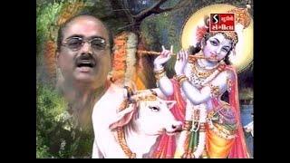 Radha Dhund Rahi | Lord Krishna | Bhajan
