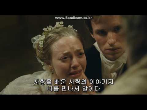 레미제라블 엔딩(2012)