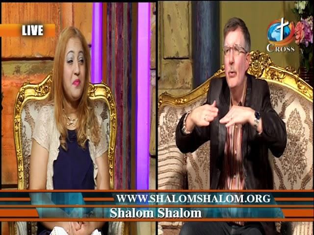 Shalom Shalom Dr Marisol Peltzer & Rev. Dexter Peltzer 05-22-2018 Arabic