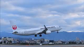 令和2年1月1日の松山空港からの1番機です。