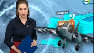 Российские военные базы за пределами страны ☢ Россия