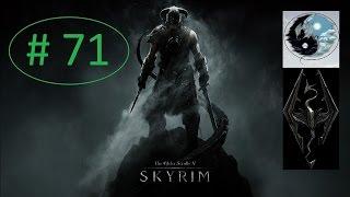 The Elder Scrolls V Skyrim Собрание Правителей