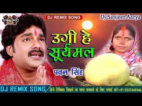 Mahima Chhathi Maiya Ke (Pawan Singh) Chhath Puja Song - Dj Sanjeet Aarya