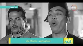 8 الصبح - فقرة #أنا_المصري .. التاريخ الفني للفنان الرائع