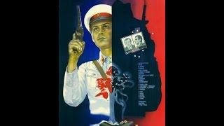 Кукарача (1983) фильм