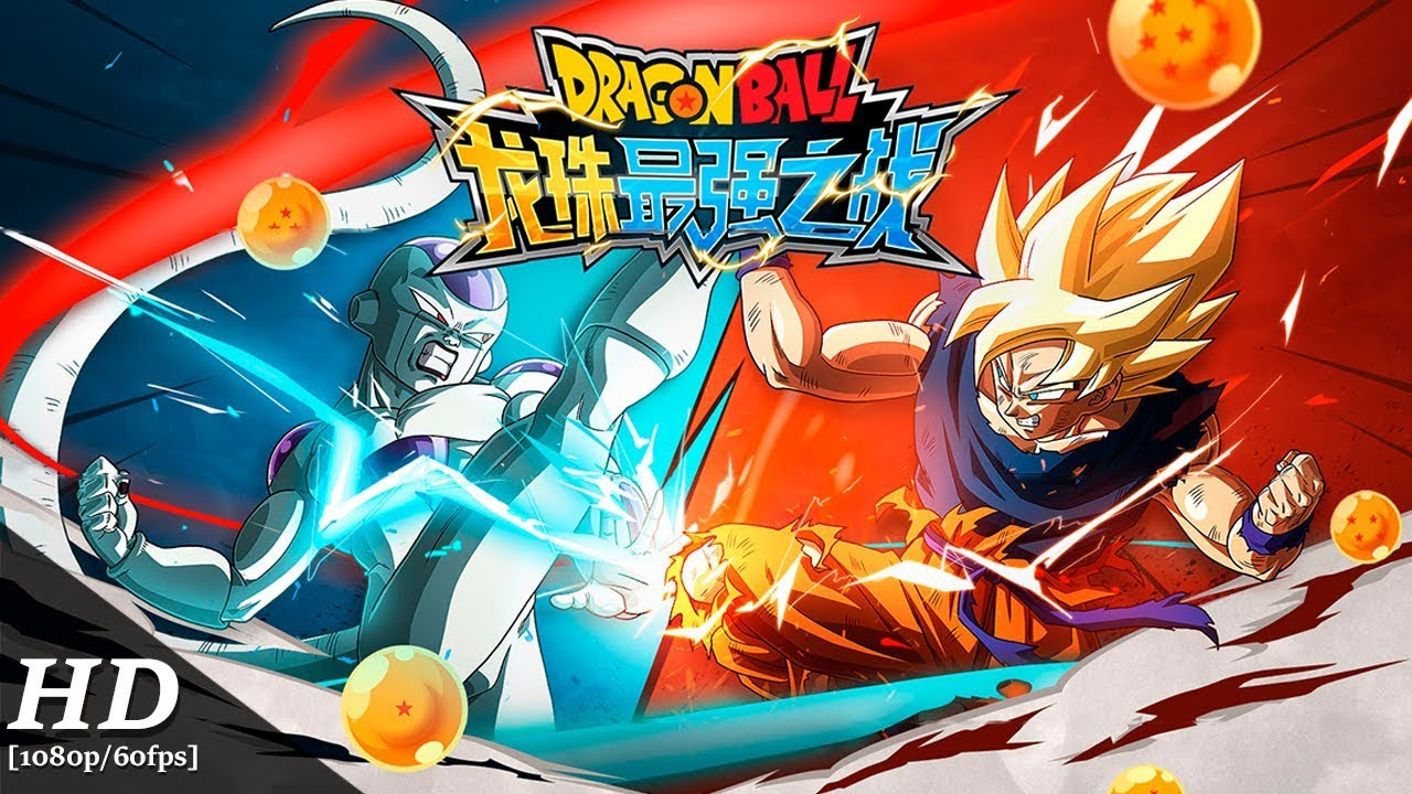 Dragon Ball Strongest Warrior 1 226 0 0 for Android - Download