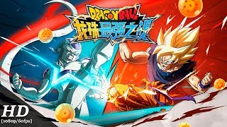 Dragon Ball: le plus fort Guerrier Android Gameplay [1080p/60fps]