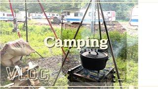 캠핑 Vlog / 닭갈비 / 크로플 / 비프브루기뇽 /…