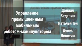 Управление промышленным мобильным роботом-манипулятором: использование ROS для KUKA youBot