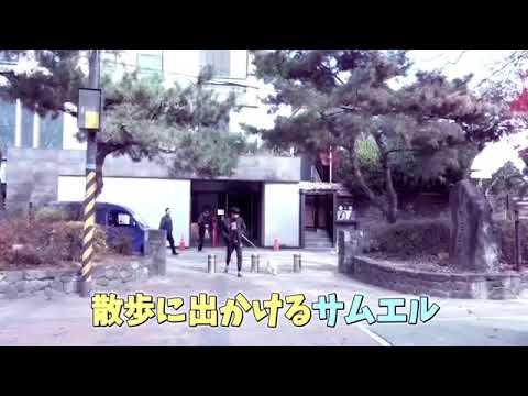 SAMUEL speak up Abema tv Japan #6