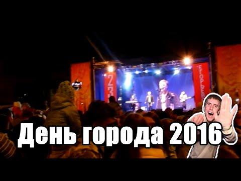 Знакомства в Егорьевске, сайт знакомств города Егорьевск