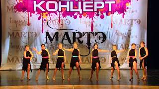 Латина соло, Хореограф Яна Богданова, школа танцев МАРТЭ