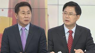 [일요와이드] 안철수의 '새 정치'는…구체적 비전 제시 관심 / 연합뉴스TV (YonhapnewsTV)