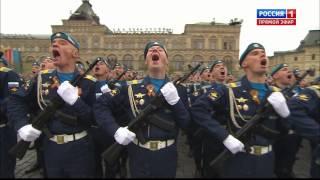 Парад Победы 2017