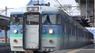 【しなの鉄道】復刻塗装された115系を撮りに行ってきました。⑤長野色S15編成