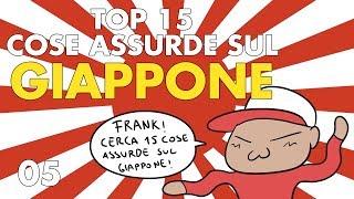 TOP 15 Cose ASSURDE sul GIAPPONE!!!