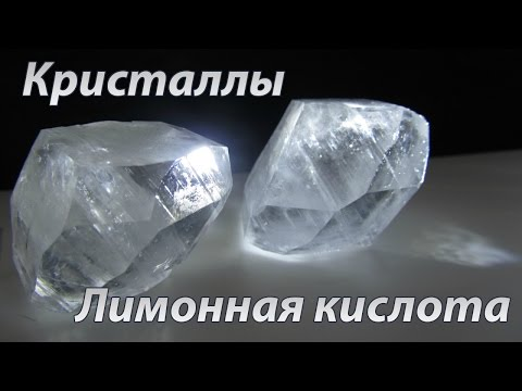 Как вырастить кристаллы из лимонной кислоты