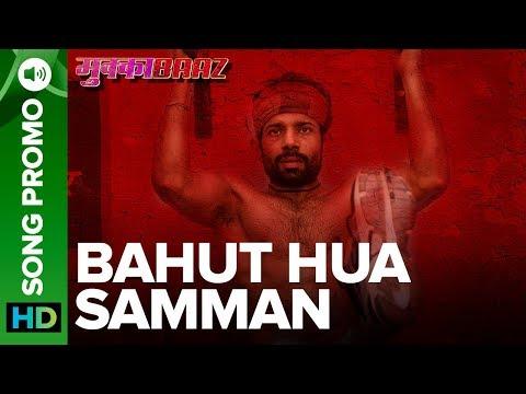 BAHUT HUA SAMMAN - Lyrical Promo 01 |...