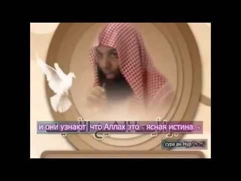 Что я скажу завтра Аллаху??!!