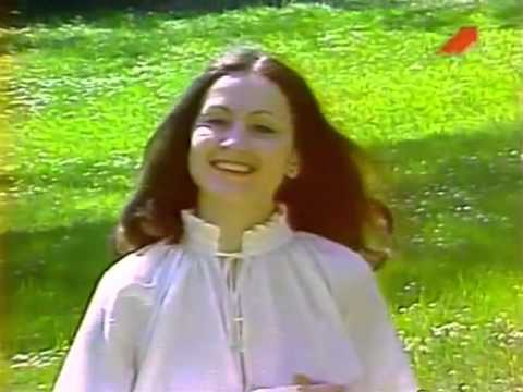 София Ротару - Край