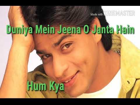 Kahate Hain  Log Mujhe Ram Jane Sahrukh Khan Said Status Video Song
