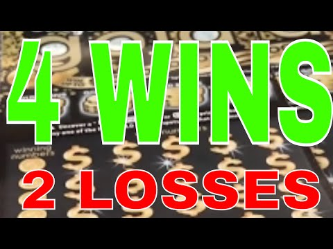 Lot of scratchers ($120) --- 10% to my subs --- MONEY MONEY MONEY!!!