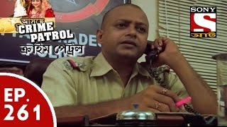 Crime Patrol - ক্রাইম প্যাট্রোল (Bengali) - Ep 261 – Diabolical (Part-1)