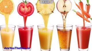Здоровая еда и добрая вода вас порадует всегда