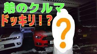 こんちゃ!キウイボーイズだよ! 関東も珍しく大雪らしいですな。。。 ...