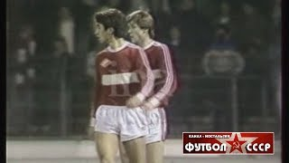 1984 FC Koln Germany Spartak Moscow 2 0 UEFA Cup 1 8 final 2nd match