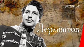 Лермонтов (1943) фильм смотреть онлайн