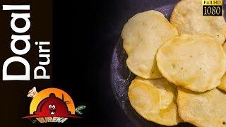 ডালপুরি | Daal Puri |  EUREKA Cooking Channel
