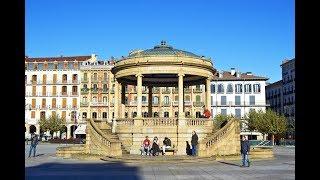 جولة المُرونة في مدينة بامبلونه - إسبانيا & Tour of flexibility in the city of Pamplona - Spain