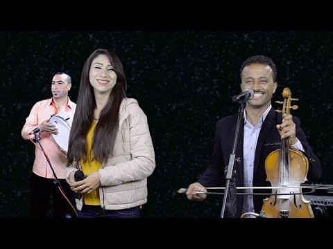 Lahcen El Khenifri & Aicha Maya – Tlfdas ababa