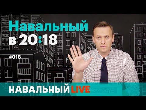Поклонская вдохновляет теракты, Кадыров вредит мусульманам, на выборах нужна умная стратегия