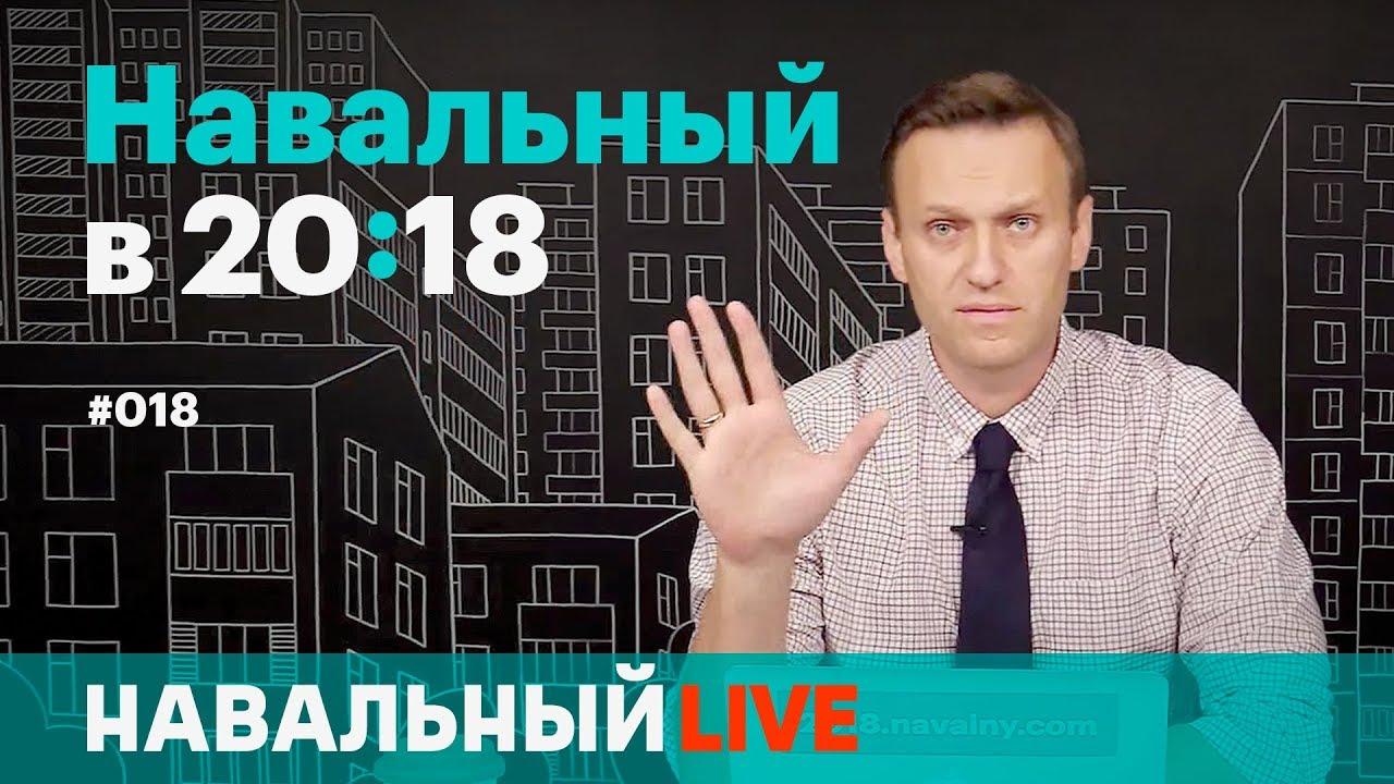 Где купить книгу Гравити Фолз Дневник 3 на русском? - YouTube