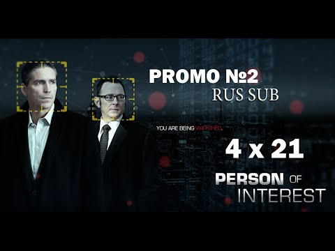 Подозреваемый (Perosn Of Interest) - 4 сезон 21 серия RUS SUB (Промо 2)