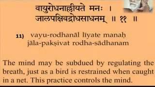 Upadesa Saram by Bhagavan Sri Ramana Maharshi