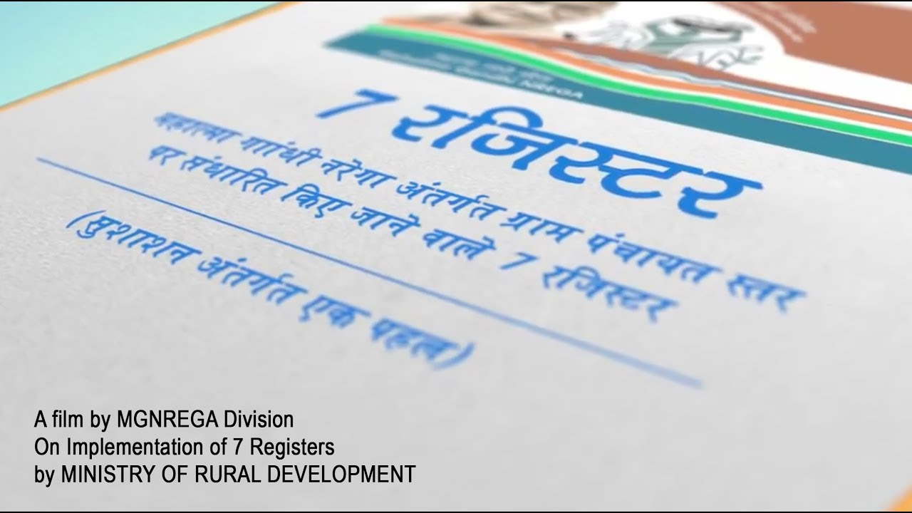 Home | Ministry of Rural Development | GoI