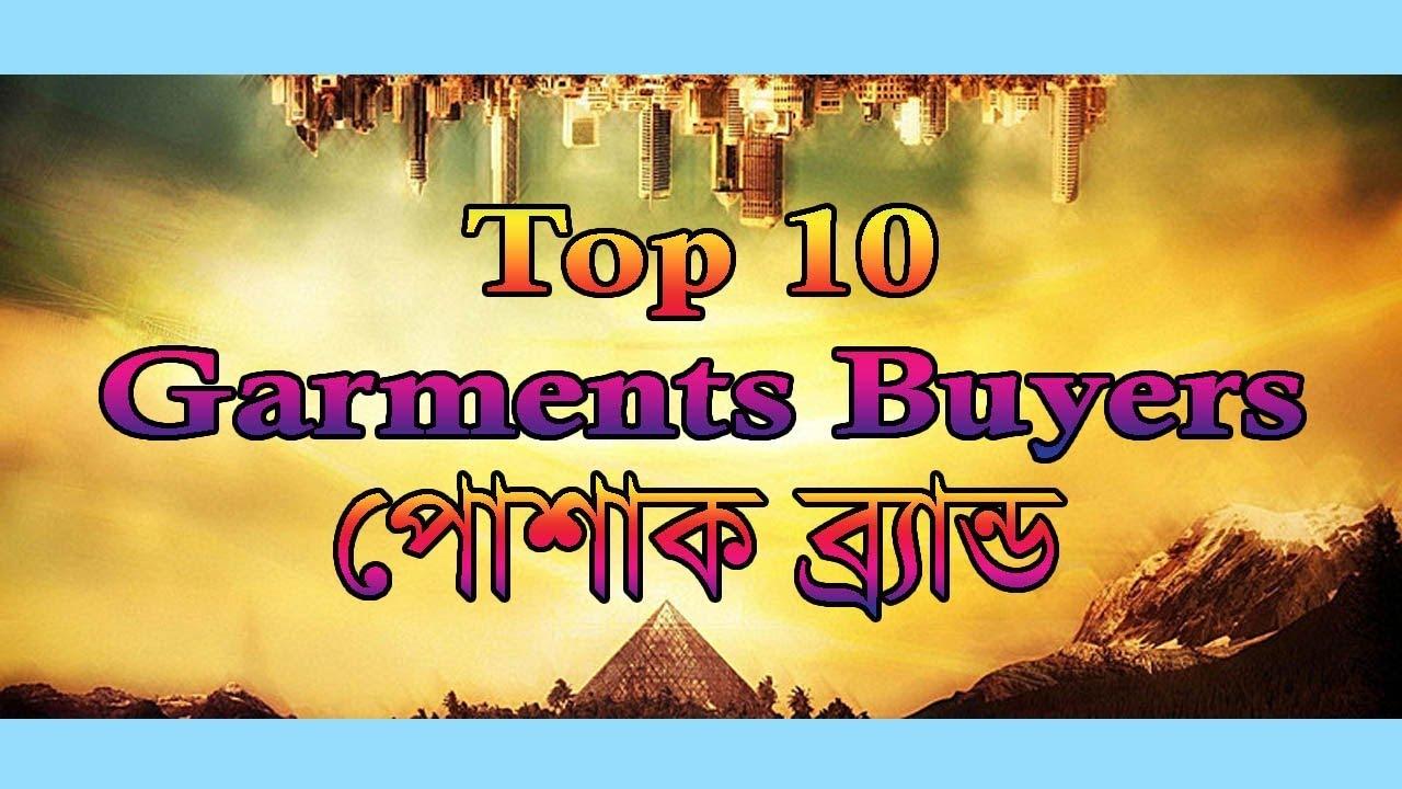 Garments Buyers || Top 10 Garments Buyers in Bangladesh || Episode 12