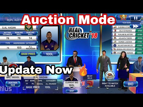 REAL CRICKET 18 |Auction Mode l Update Now