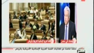 رئيس الشئون الخارجية بالشورى السعودي: إيران تعاني الوحدة بعد قمة الرياض