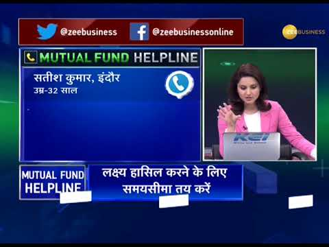 Mutual Fund Helpline: Solve all your mutual fund related queries, April 23, 2018