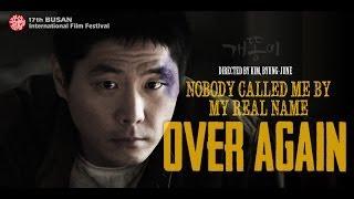 Over Again / HD Trailer
