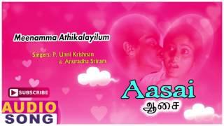 Meenamma Song | Aasai Tamil Movie Songs | Ajith Kumar | Suvalakshmi | Deva | Music Master