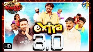 Extra Jabardasth| 23rd August 2019  | Full Episode | ETV Telugu