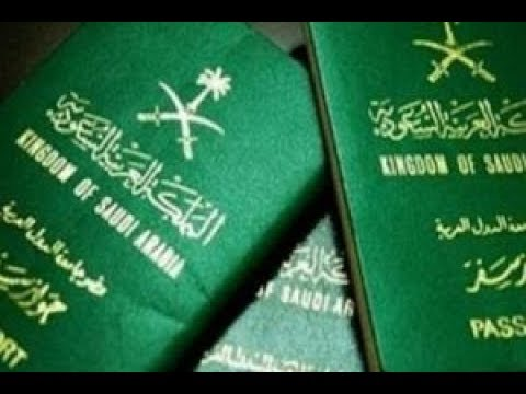 الجوازات السعودية تكشف شروط تجديد الإقامة الجديدة والمهن التي لا