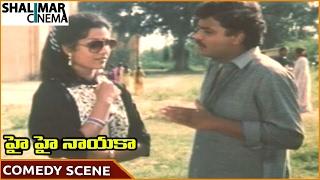 Hai Hai Nayaka Movie    Naresh & Bharati Funny Comedy Scene    Naresh, Bharati